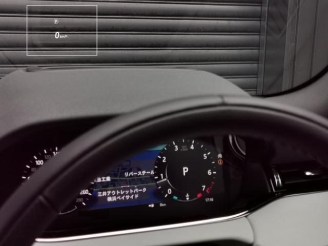 R-ダイナミック SE 2021MY 新Pivi Pro プレミアムLEDヘッド オプション21インチA/W 12way電動調整シート・シートヒーター ACC HUD アダプティブダイナミクス ウェイドセンシング(5枚目)