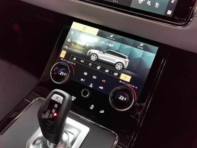 R-ダイナミック SE 2021MY 新Pivi Pro プレミアムLEDヘッド オプション21インチA/W 12way電動調整シート・シートヒーター ACC HUD アダプティブダイナミクス ウェイドセンシング(8枚目)