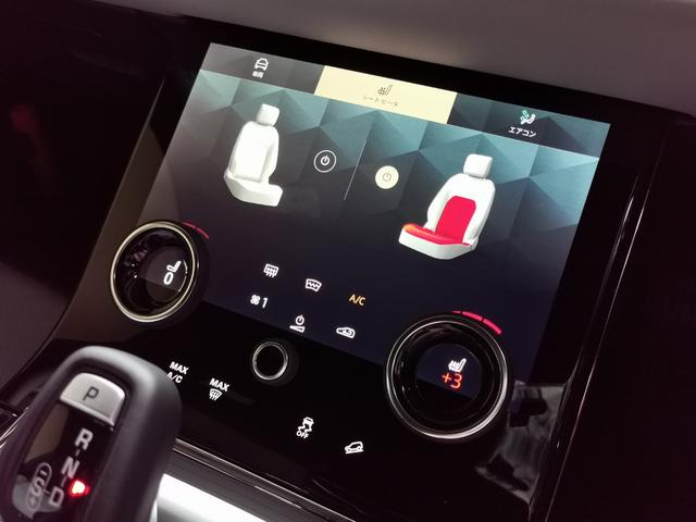 R-ダイナミック SE 2021MY 新Pivi Pro プレミアムLEDヘッド オプション21インチA/W 12way電動調整シート・シートヒーター ACC HUD アダプティブダイナミクス ウェイドセンシング(9枚目)