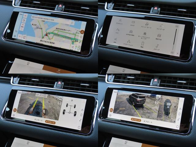 R-ダイナミック S 2021MY Pivi Pro 黒革 オプション20インチA/W プレミアムLEDヘッド ACC BSM LKA パワーテールゲート ウェイドセンシング 登録済未使用車(8枚目)