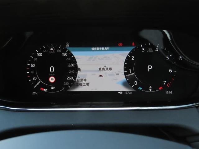 R-ダイナミック SE 新型2021年 Pivi Pro 黒革 12way電動調整シート・シートH ACC プレミアムLEDヘッド アダプティブダイナミクス オプション21A/W ヘッドアップディスプレイ ウェイドセンシング(7枚目)