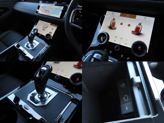 R-ダイナミック SE 新型2021年 Pivi Pro 黒革 12way電動調整シート・シートH ACC プレミアムLEDヘッド アダプティブダイナミクス オプション21A/W ヘッドアップディスプレイ ウェイドセンシング(17枚目)