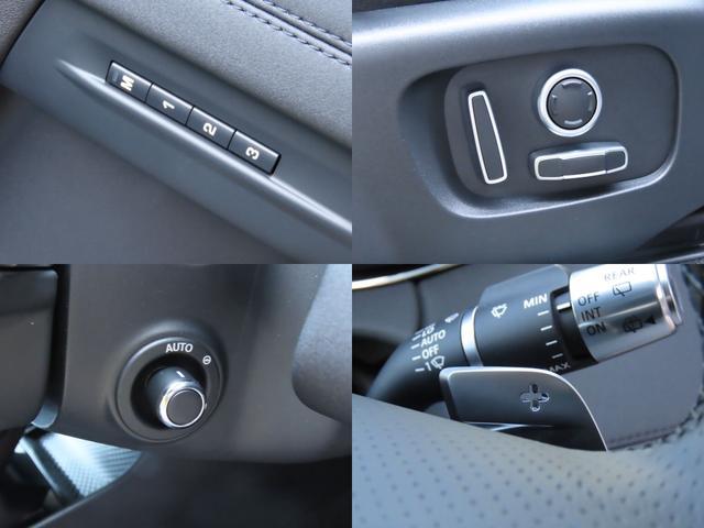 R-ダイナミック SE 新型2021年 Pivi Pro 黒革 12way電動調整シート・シートH ACC プレミアムLEDヘッド アダプティブダイナミクス オプション21A/W ヘッドアップディスプレイ ウェイドセンシング(18枚目)