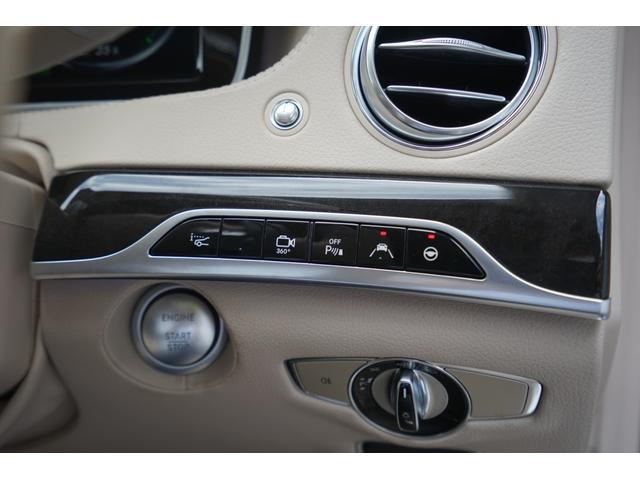 メルセデス・ベンツ M・ベンツ S550eロング AMGライン パノラマサンルーフ