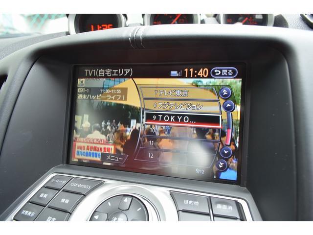日産 フェアレディZ 3.7 HDDナビ フルセグTV 社外マフラー Bカメラ