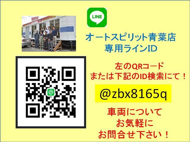トヨタ ブレビス Ai250 純正ナビ バックカメラ ETC HID Pシート