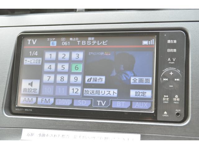 S LEDエディション 純正SDナビ TV バックカメラ(15枚目)