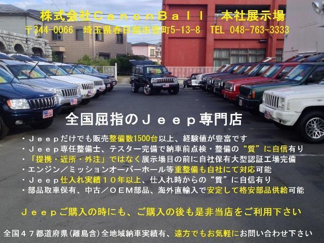 黒本革シートウッドインテリアHDDナビBluetoothTV(20枚目)