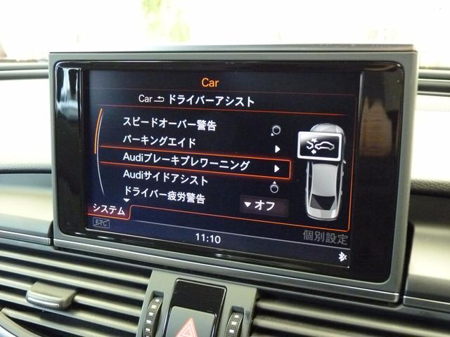 アウディ アウディ A6 3.0TクワトロSライン 1オーナー プレセンス 黒革 TV