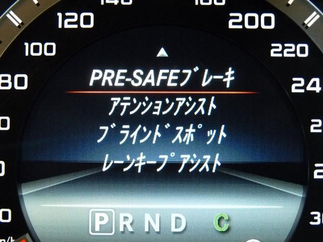 メルセデス・ベンツ M・ベンツ E63コンフォートPKG レーダーセーフ パノラマSR 黒革