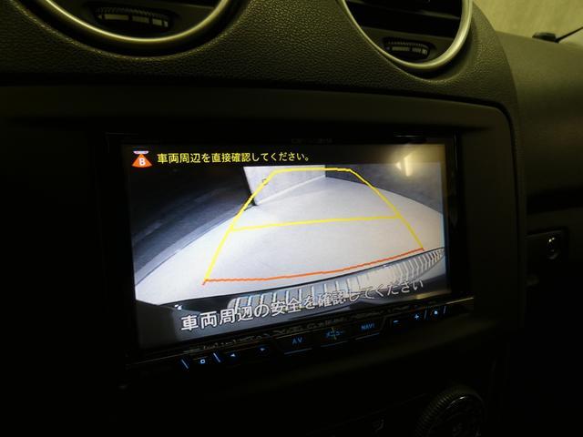 ML350 ブルーテック 4M 禁煙 SR 黒革 ナビ TV(13枚目)