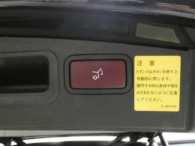ML350 ブルーテック 4M 禁煙 SR 黒革 ナビ TV(17枚目)
