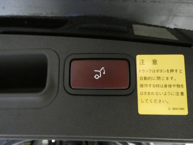 GL550 4マチック 禁煙SR 黒革 ナビ Bカメ PTS(17枚目)