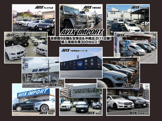 「メルセデスベンツ」「Mベンツ」「SUV・クロカン」「神奈川県」の中古車25