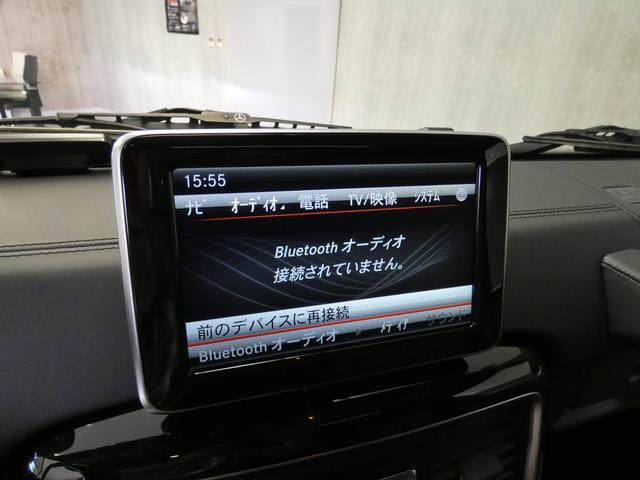 「メルセデスベンツ」「Mベンツ」「SUV・クロカン」「神奈川県」の中古車45