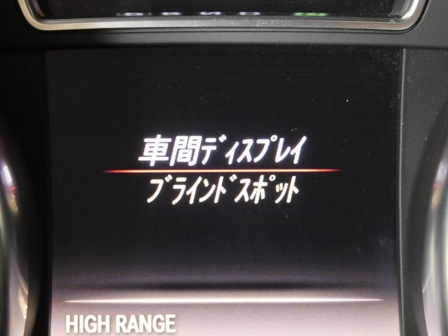 「メルセデスベンツ」「Mベンツ」「SUV・クロカン」「神奈川県」の中古車48