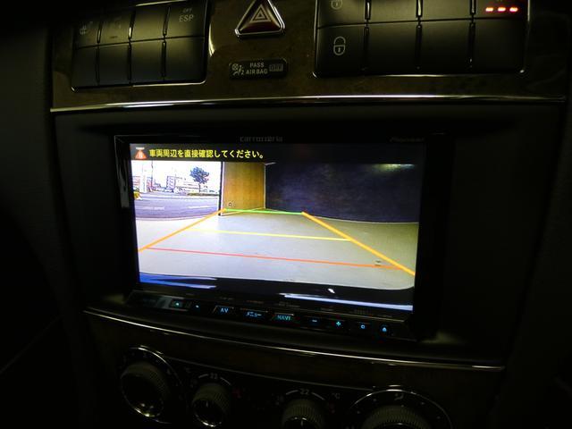 「メルセデスベンツ」「Mベンツ」「ステーションワゴン」「神奈川県」の中古車13