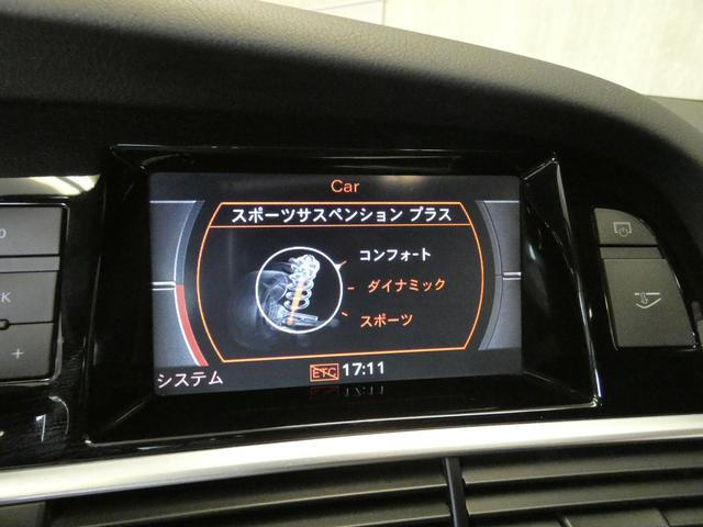 「アウディ」「アウディ RS6」「セダン」「神奈川県」の中古車43
