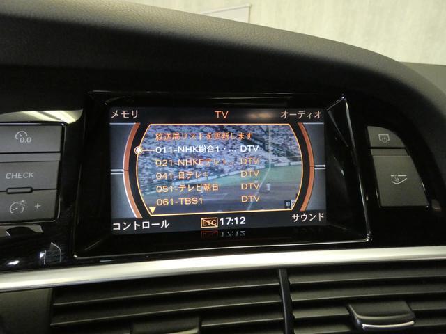 「アウディ」「アウディ RS6」「セダン」「神奈川県」の中古車45