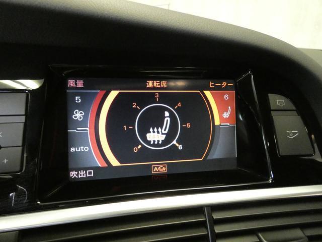 「アウディ」「アウディ RS6」「セダン」「神奈川県」の中古車46