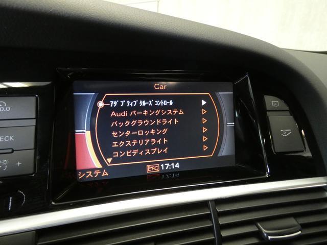 「アウディ」「アウディ RS6」「セダン」「神奈川県」の中古車48
