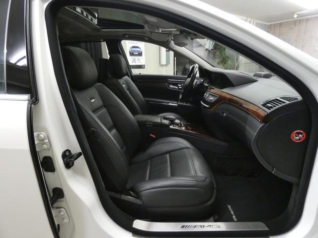 S63 AMGロング SR 黒革 TV Bカメ ナイトビュー(8枚目)