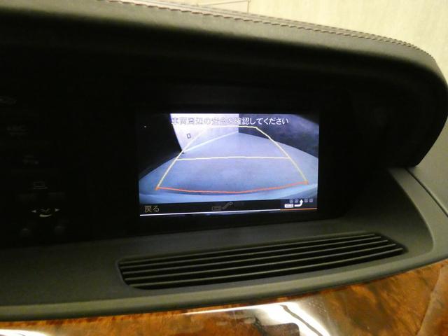 S63 AMGロング SR 黒革 TV Bカメ ナイトビュー(12枚目)
