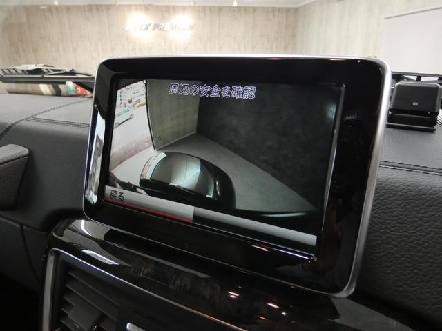 「メルセデスベンツ」「Mクラス」「SUV・クロカン」「神奈川県」の中古車13