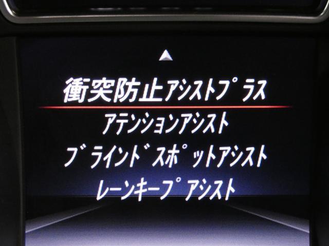 「その他」「メルセデスAMG」「ステーションワゴン」「神奈川県」の中古車14