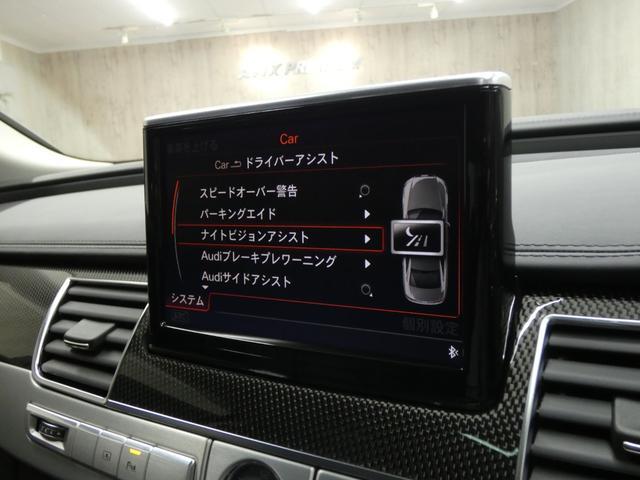 「アウディ」「アウディ S8」「セダン」「神奈川県」の中古車15