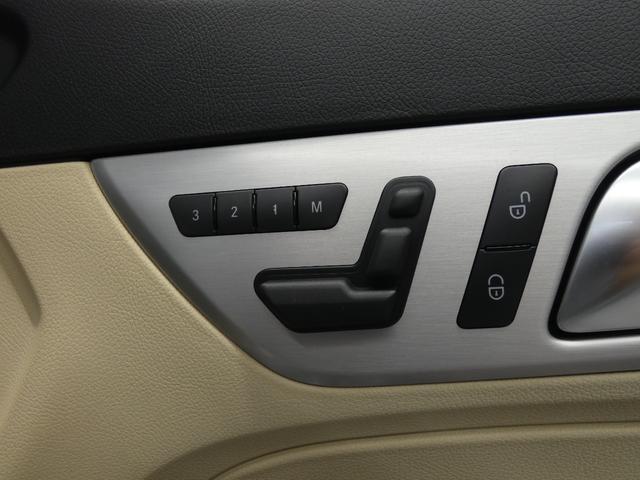 「メルセデスベンツ」「Mクラス」「オープンカー」「神奈川県」の中古車16