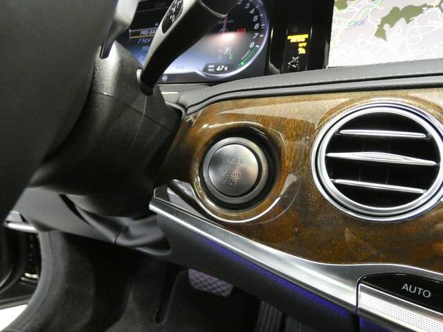 S400hエクスクルーシブ 左H RSP 黒革 パノラマSR HDDナビDTV 360カメラ クルコン エアサス 19AW ブルメスター PTS キーレスゴー オートトランク LEDヘッドライト(13枚目)