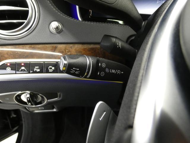 S400hエクスクルーシブ 左H RSP 黒革 パノラマSR HDDナビDTV 360カメラ クルコン エアサス 19AW ブルメスター PTS キーレスゴー オートトランク LEDヘッドライト(15枚目)