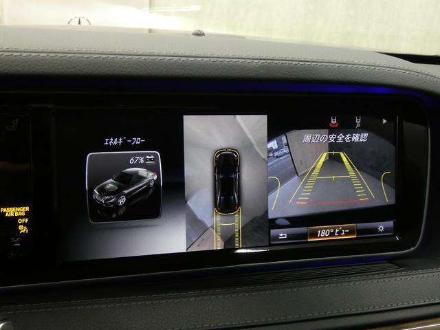 S400hエクスクルーシブ 左H RSP 黒革 パノラマSR HDDナビDTV 360カメラ クルコン エアサス 19AW ブルメスター PTS キーレスゴー オートトランク LEDヘッドライト(44枚目)