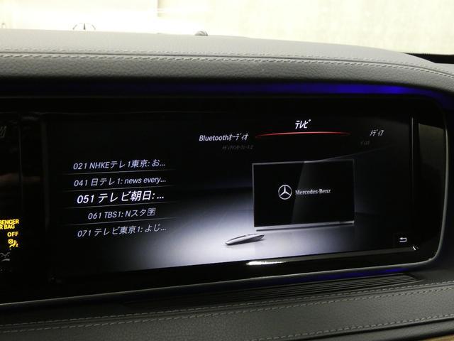 S400hエクスクルーシブ 左H RSP 黒革 パノラマSR HDDナビDTV 360カメラ クルコン エアサス 19AW ブルメスター PTS キーレスゴー オートトランク LEDヘッドライト(45枚目)