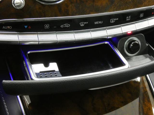 S400hエクスクルーシブ 左H RSP 黒革 パノラマSR HDDナビDTV 360カメラ クルコン エアサス 19AW ブルメスター PTS キーレスゴー オートトランク LEDヘッドライト(47枚目)