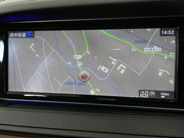 S550ロング 1オーナー 後期マイバッハ仕様 RSP パノラマSR 黒革 HDDナビ DTV 全周カメラ PTS シートヒーター ベンチレーター ブルメスター オートテール キーレスゴー(12枚目)