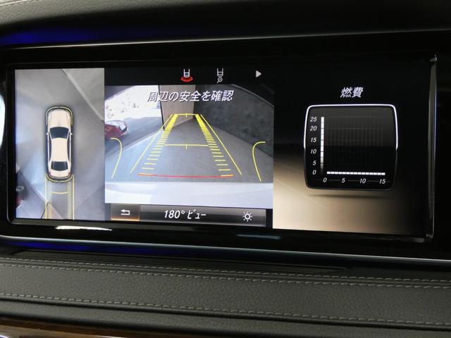 S550ロング 1オーナー 後期マイバッハ仕様 RSP パノラマSR 黒革 HDDナビ DTV 全周カメラ PTS シートヒーター ベンチレーター ブルメスター オートテール キーレスゴー(13枚目)