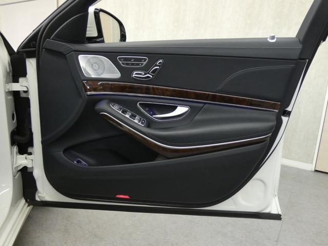 S550ロング 1オーナー 後期マイバッハ仕様 RSP パノラマSR 黒革 HDDナビ DTV 全周カメラ PTS シートヒーター ベンチレーター ブルメスター オートテール キーレスゴー(31枚目)