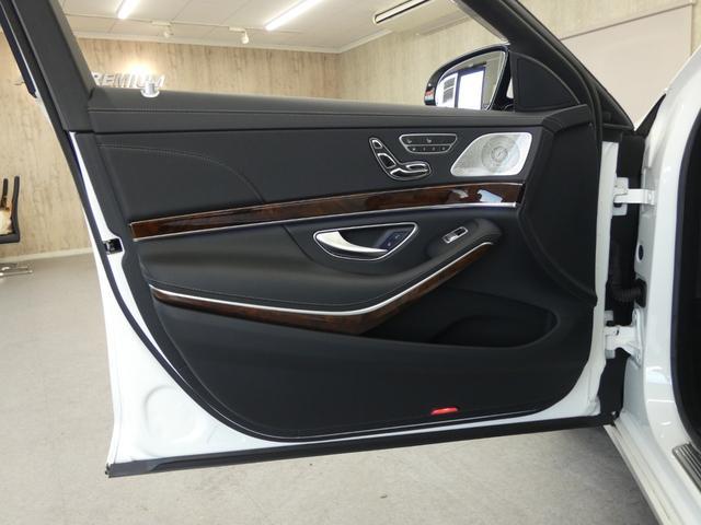 S550ロング 1オーナー 後期マイバッハ仕様 RSP パノラマSR 黒革 HDDナビ DTV 全周カメラ PTS シートヒーター ベンチレーター ブルメスター オートテール キーレスゴー(34枚目)