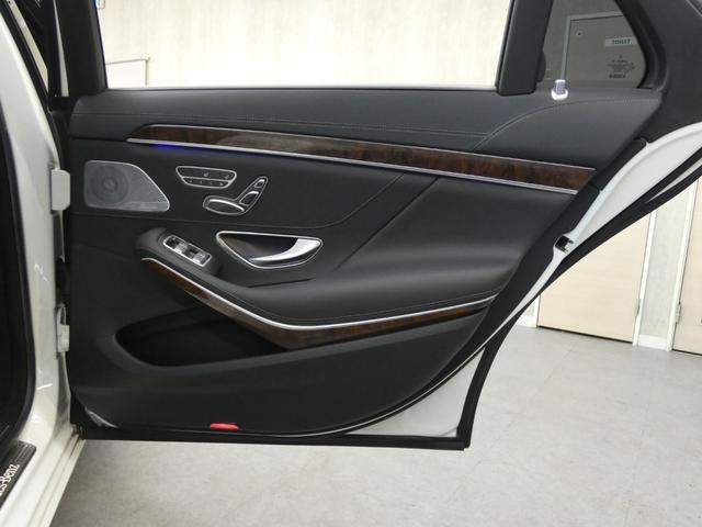 S550ロング 1オーナー 後期マイバッハ仕様 RSP パノラマSR 黒革 HDDナビ DTV 全周カメラ PTS シートヒーター ベンチレーター ブルメスター オートテール キーレスゴー(37枚目)
