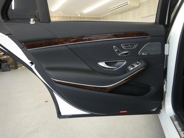 S550ロング 1オーナー 後期マイバッハ仕様 RSP パノラマSR 黒革 HDDナビ DTV 全周カメラ PTS シートヒーター ベンチレーター ブルメスター オートテール キーレスゴー(40枚目)