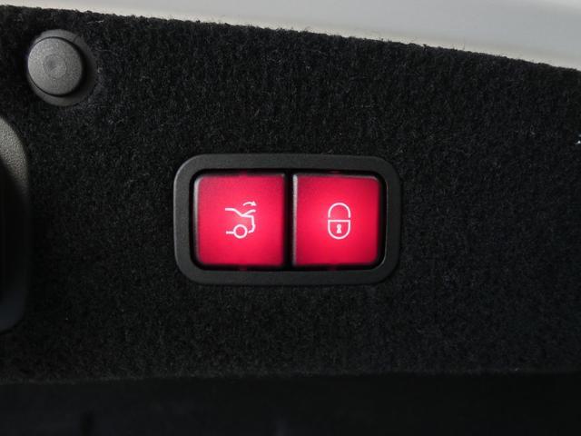S550ロング 1オーナー 後期マイバッハ仕様 RSP パノラマSR 黒革 HDDナビ DTV 全周カメラ PTS シートヒーター ベンチレーター ブルメスター オートテール キーレスゴー(43枚目)