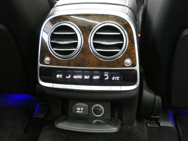 S550ロング 1オーナー 後期マイバッハ仕様 RSP パノラマSR 黒革 HDDナビ DTV 全周カメラ PTS シートヒーター ベンチレーター ブルメスター オートテール キーレスゴー(46枚目)