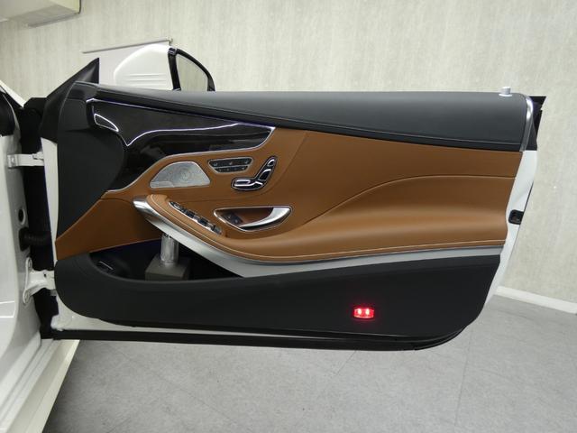 「メルセデスベンツ」「Sクラス」「クーペ」「神奈川県」の中古車32