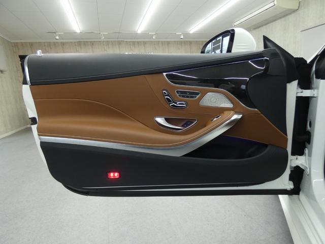 「メルセデスベンツ」「Sクラス」「クーペ」「神奈川県」の中古車35