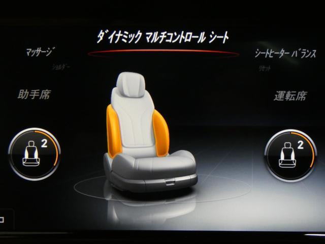 「メルセデスベンツ」「Sクラス」「クーペ」「神奈川県」の中古車46