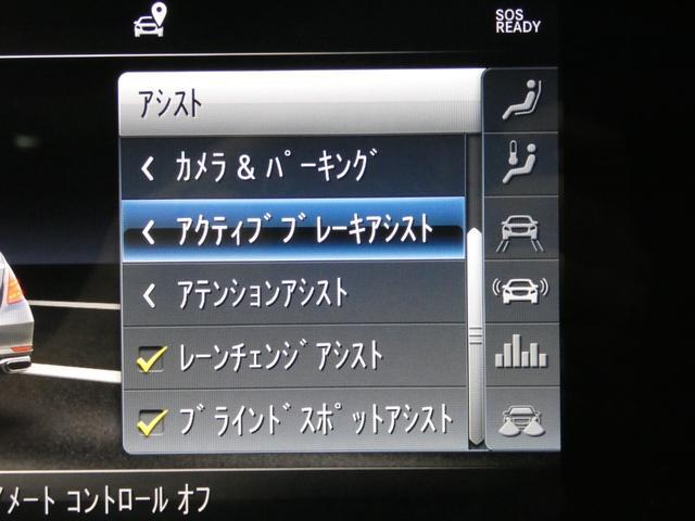 S400d 4マチックロング AMGラインプラス ショーファーPKG 後期 Mケア 左H 黒革 シートヒーター・ベンチレーター パノラマSR レーダーセーフティ 純正ナビ TV CD 360度カメラ Burmester HUD パワーテールゲート(13枚目)