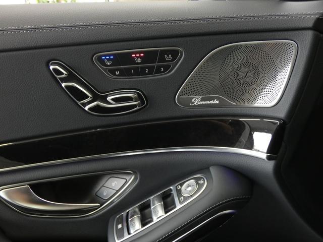 S400d 4マチックロング AMGラインプラス ショーファーPKG 後期 Mケア 左H 黒革 シートヒーター・ベンチレーター パノラマSR レーダーセーフティ 純正ナビ TV CD 360度カメラ Burmester HUD パワーテールゲート(15枚目)
