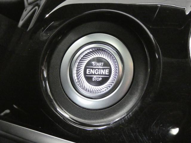 S400d 4マチックロング AMGラインプラス ショーファーPKG 後期 Mケア 左H 黒革 シートヒーター・ベンチレーター パノラマSR レーダーセーフティ 純正ナビ TV CD 360度カメラ Burmester HUD パワーテールゲート(46枚目)